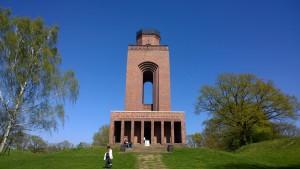Bismarckturm-Burg